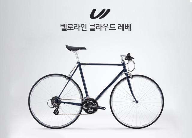 [타고타고] 2016 벨로라인 클라우드 레베 / 24단 하이브리드자전거