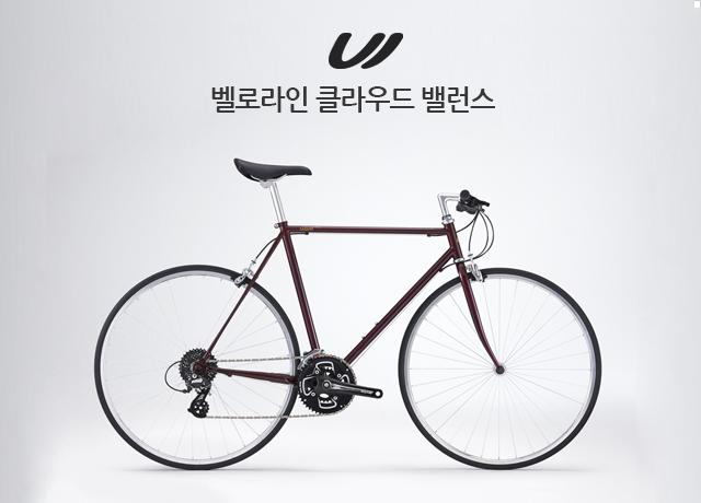 [타고타고] 2016 벨로라인 클라우드 밸런스 / 7단 하이브리드자전거