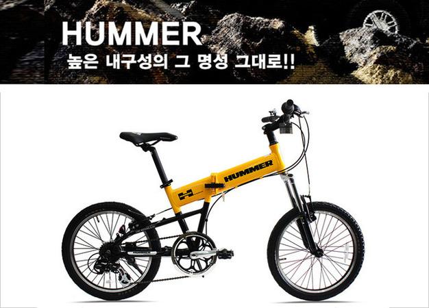 [타고타고] 허머 미니벨로 FDB207 (hummer) 20인치 폴딩자전거! * 엘로우 / 레드 2color
