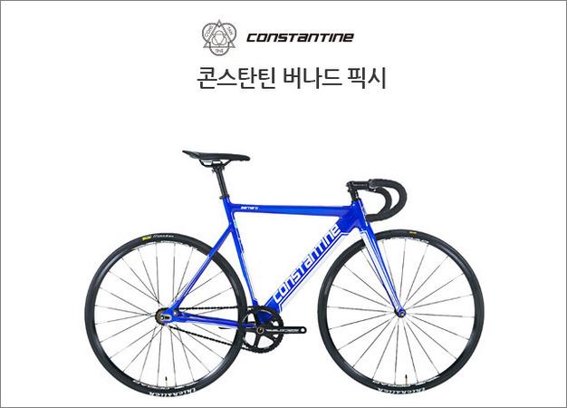 2016 콘스탄틴 버나드 픽시 자전거