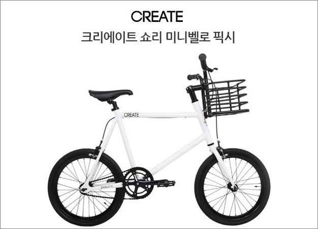 2016 크리에이트 쇼리1 픽시자전거 알루미늄 미니벨로