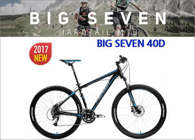 NEW! 2017 메리다 빅세븐40d 블랙 블루 MERIDA 산악자전거