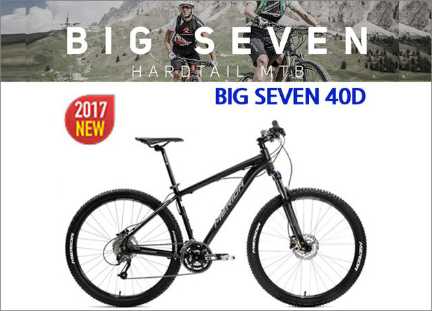 NEW! 2017 메리다 빅세븐 40d 블랙그레이 MERIDA 산악자전거