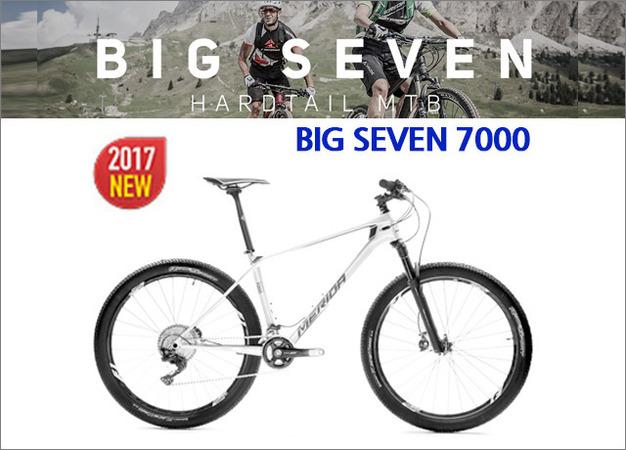 NEW! 2017 메리다 빅세븐 7000 MERIDA 산악자전거