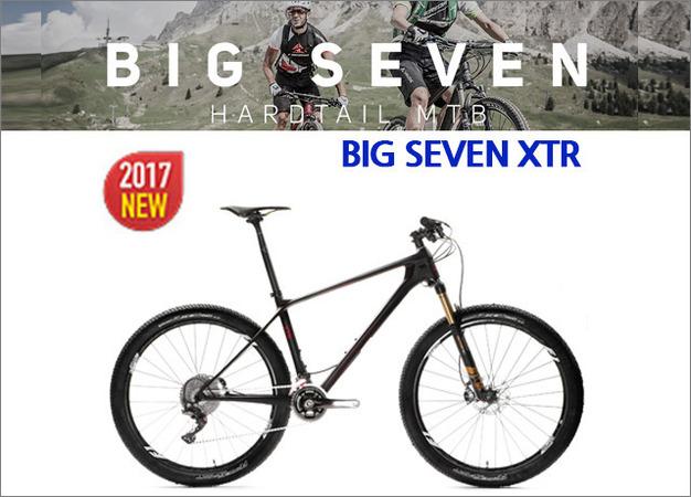 NEW! 2017 메리다 빅세븐 XTR MERIDA 산악자전거