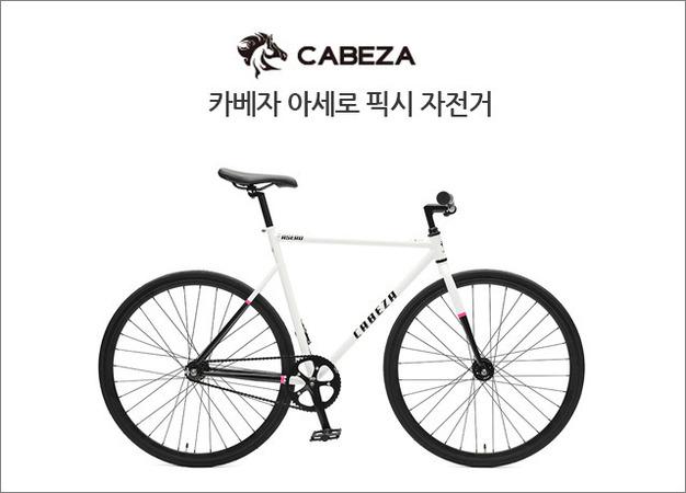 2016 콘스탄틴 카베자 아세로 / 불혼바 추가증정!!