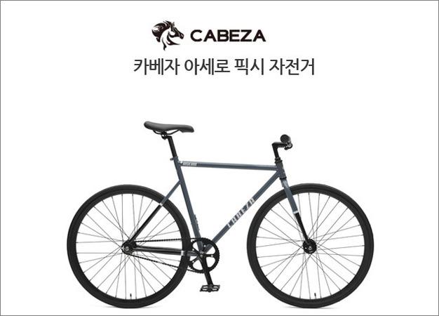 2016 콘스탄틴 카베자 아세로 그레이 / 불혼바 추가증정!!